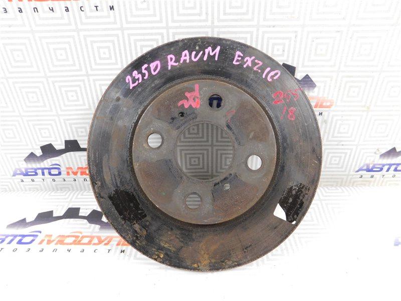 Диск тормозной Toyota Raum EXZ10 передний