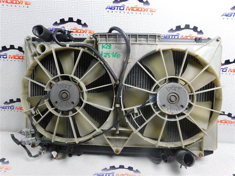 Радиатор основной Toyota Aristo JZS160 2JZ-GE