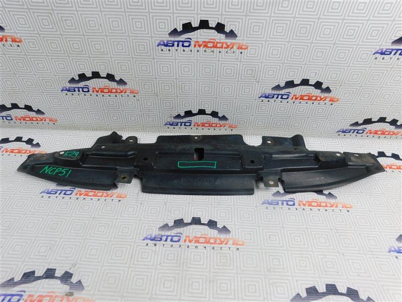 Защита бампера Toyota Succeed NCP51-0071775 1NZ-FE 2004 передняя