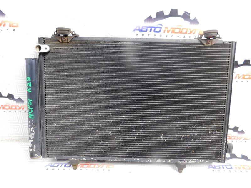 Радиатор кондиционера Toyota Succeed NCP51-0071775 1NZ-FE 2004