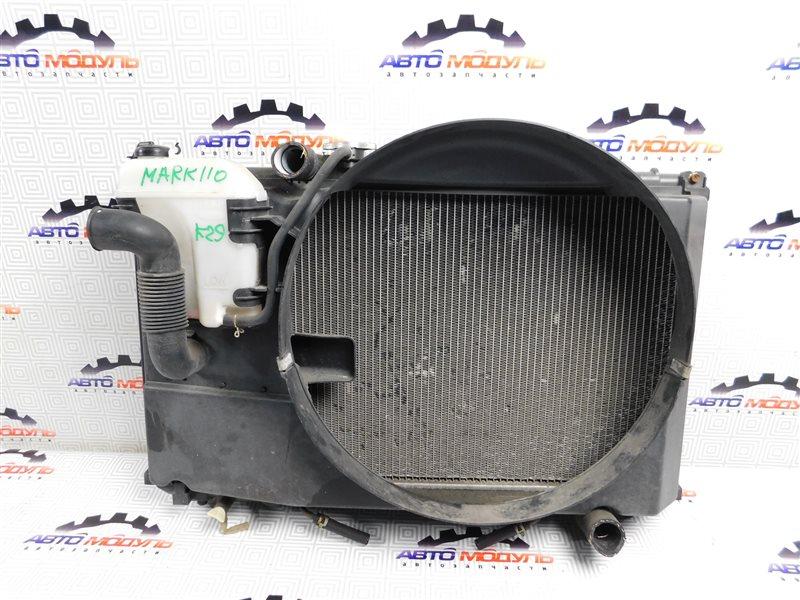 Радиатор основной Toyota Markii GX110 1G-FE