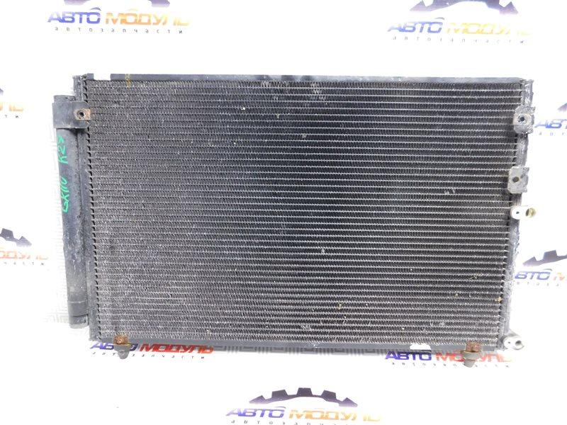 Радиатор кондиционера Toyota Markii GX110