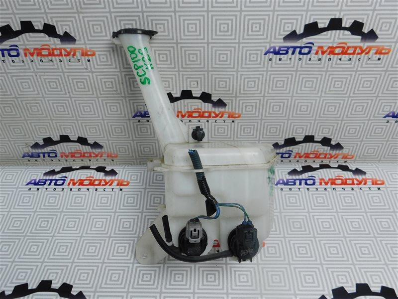 Бачок омывателя Toyota Ractis NCP100