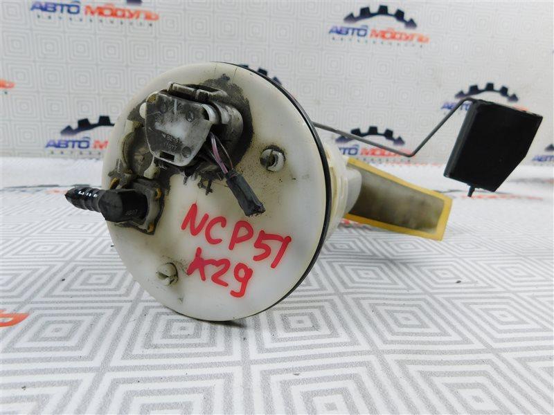 Топливный насос Toyota Succeed NCP51-0071775 1NZ-FE 2004