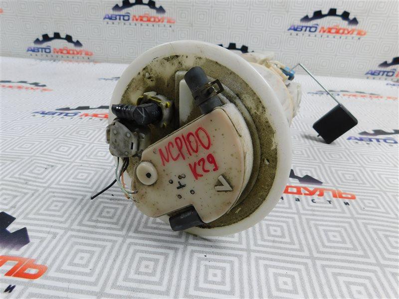Топливный насос Toyota Ractis NCP100 1NZ