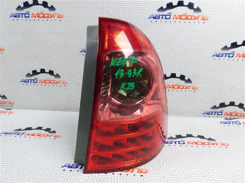 Стоп Toyota Corolla Fielder NZE121-0303325 1NZ-FE 2004 правый
