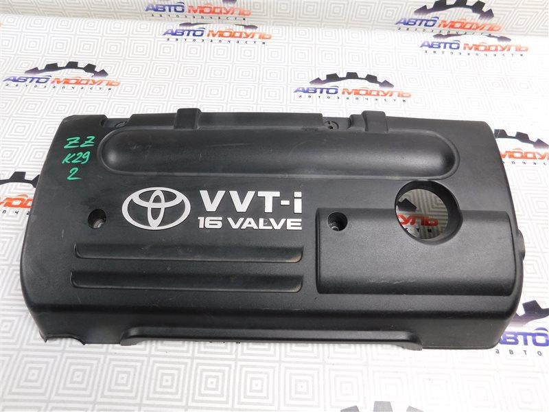 Крышка двс декоративная Toyota Wish ZNE10 1ZZ