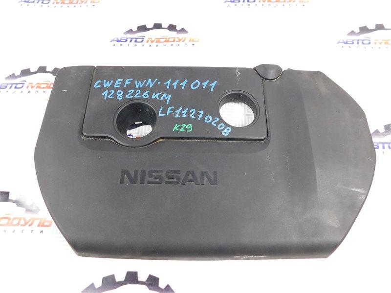 Крышка двс декоративная Nissan Lafesta CWEFWN LF-VDS