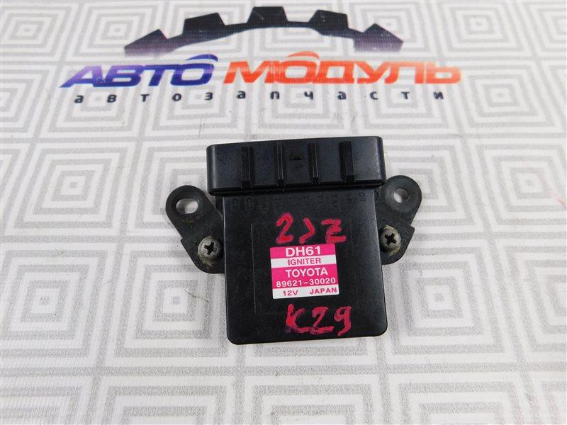 Коммутатор Toyota Aristo JZS160 1JZ