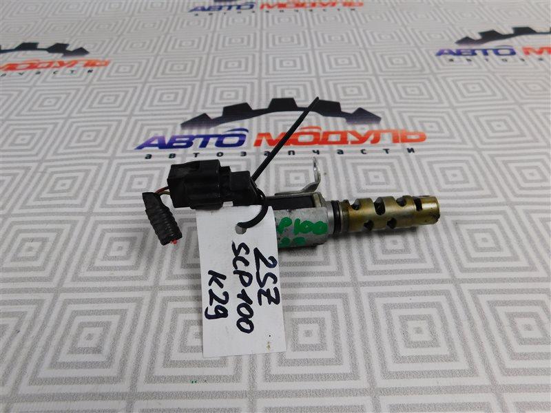 Клапан vvt-i Toyota Ractis SCP100 1SZ