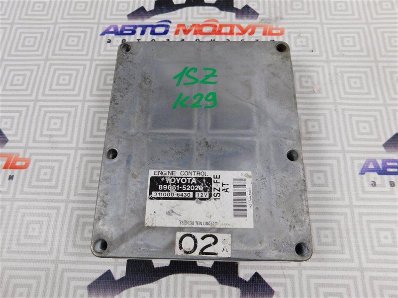 Компьютер двс Toyota Vitz SCP10 1SZ-FE