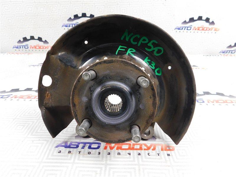 Ступица Toyota Probox NLP51 передняя правая