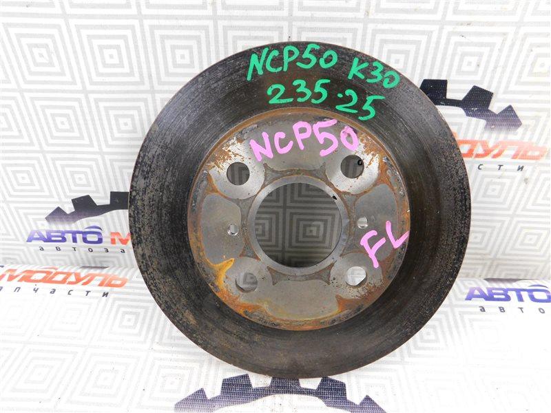 Диск тормозной Toyota Probox NLP51 1NZ передний