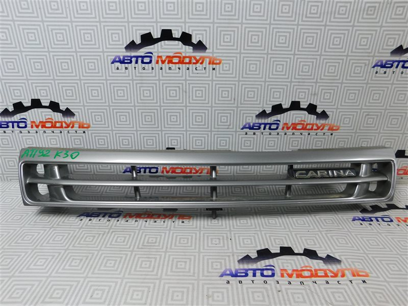 Решетка радиатора Toyota Carina AT190 5A