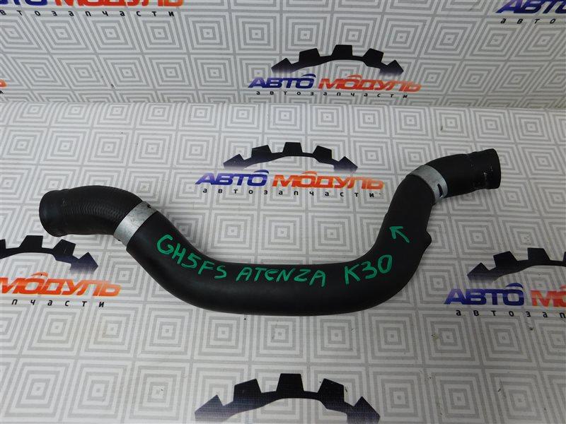 Патрубок радиатора Mazda Atenza GH5FP L5 верхний