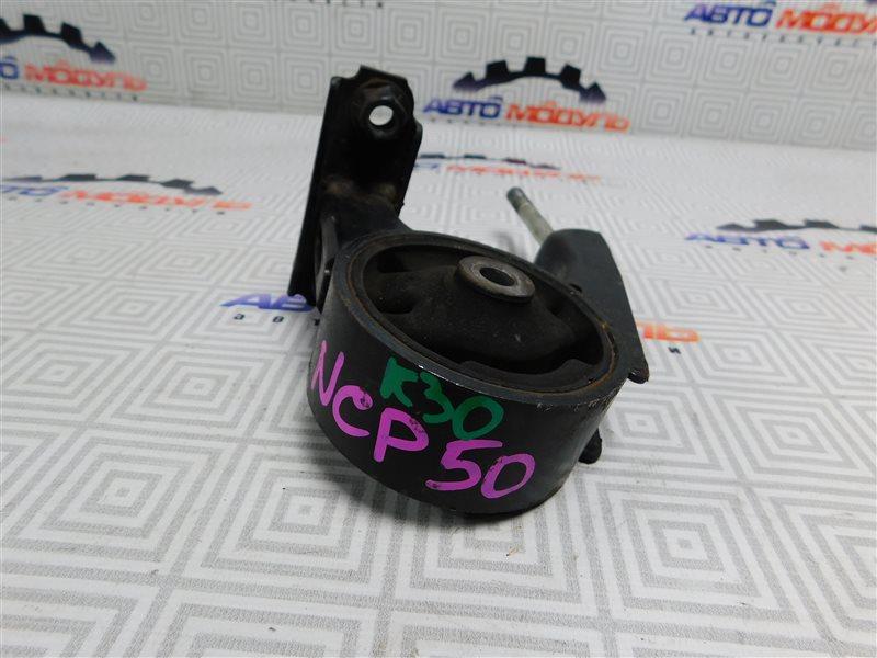 Подушка двигателя Toyota Probox NCP50 1NZ задняя