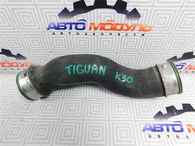 Патрубок интеркулера Volkswagen Tiguan 5N1 CAW