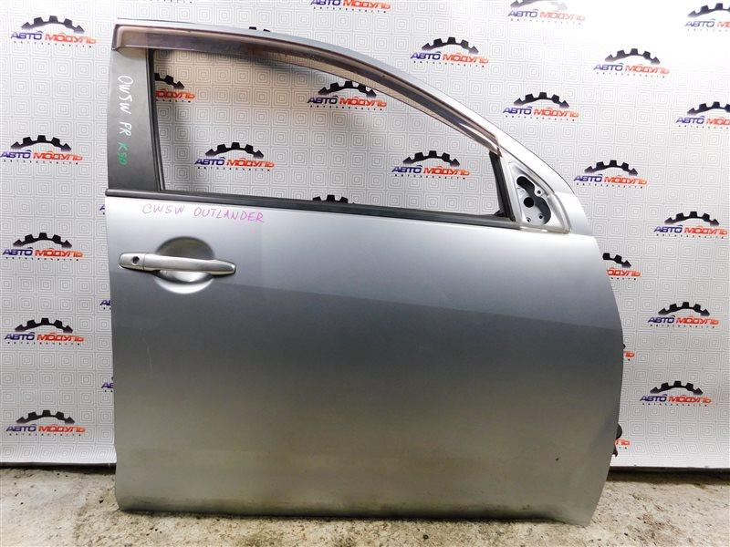 Дверь Mitsubishi Outlander CW5W-0009588 4B12 2005 передняя правая