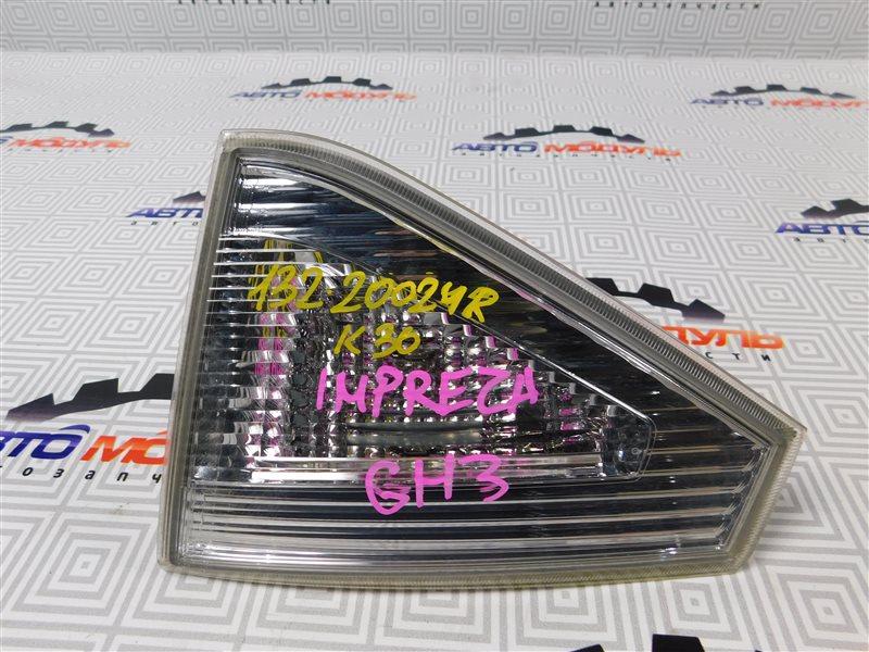 Стоп-вставка Subaru Impreza GH2 задняя правая
