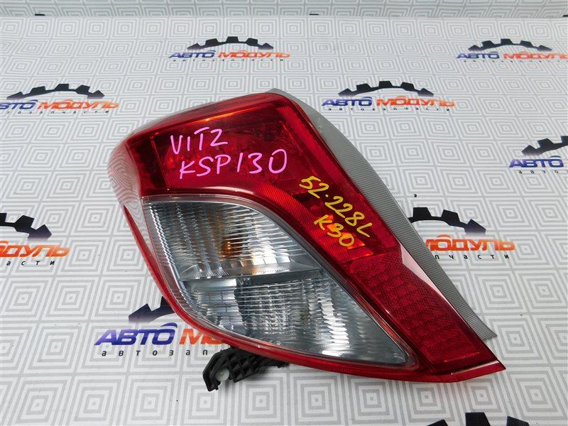 Стоп Toyota Vitz KSP130 задний левый