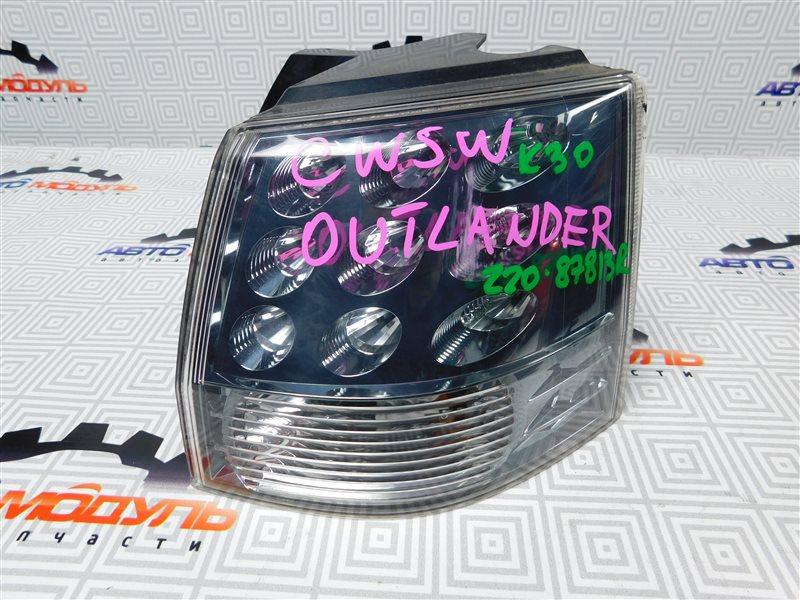Стоп Mitsubishi Outlander CW5W-0009588 4B12 2005 правый