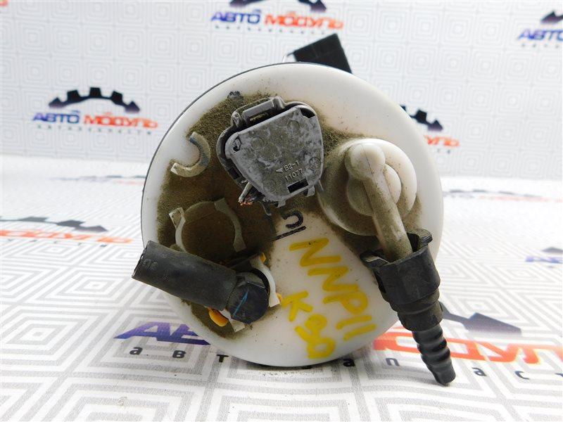 Топливный насос Toyota Porte NNP10 1NZ