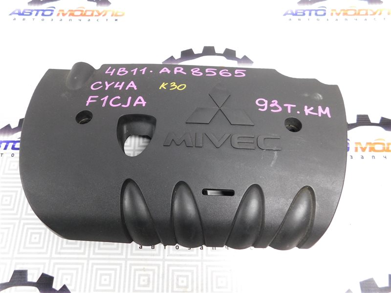Крышка двс декоративная Mitsubishi Lancer X CY4A-0111586 4B11 2008