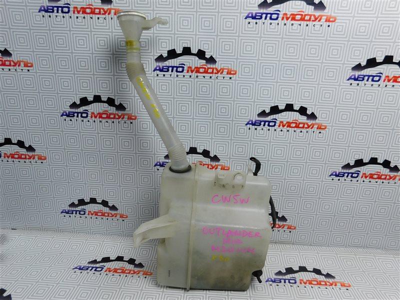 Бачок омывателя Mitsubishi Outlander CW5W-0009588 4B12 2005