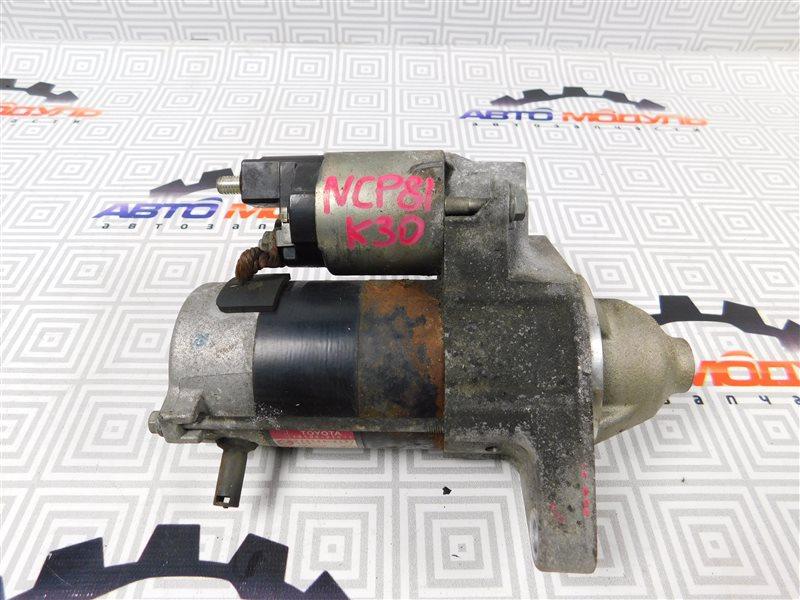 Стартер Toyota Sienta NCP81 1NZ