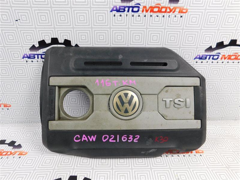 Крышка двс декоративная Volkswagen Tiguan 5N1 CAW