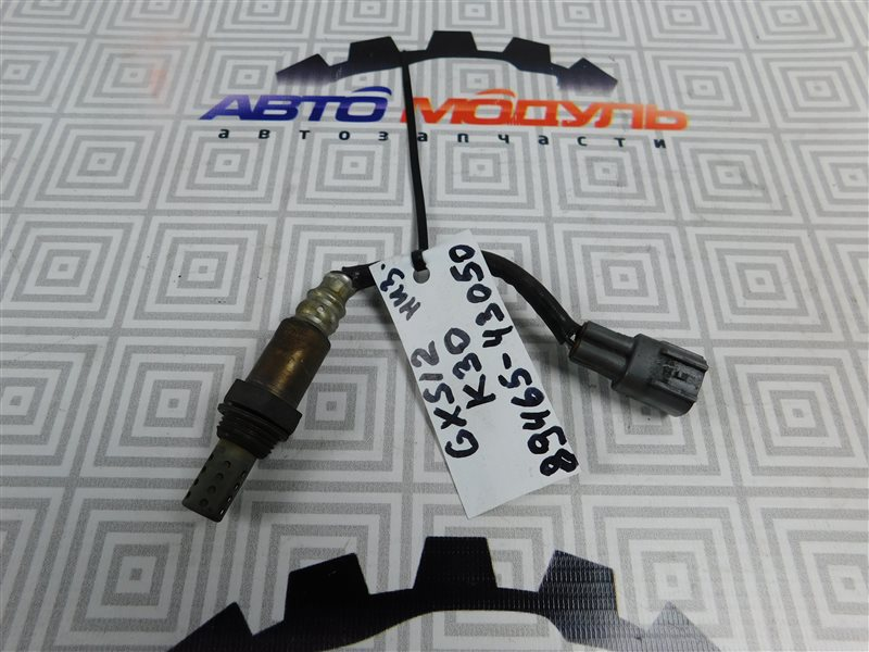 Датчик кислородный Toyota Crown GXS12 1G-FE нижний