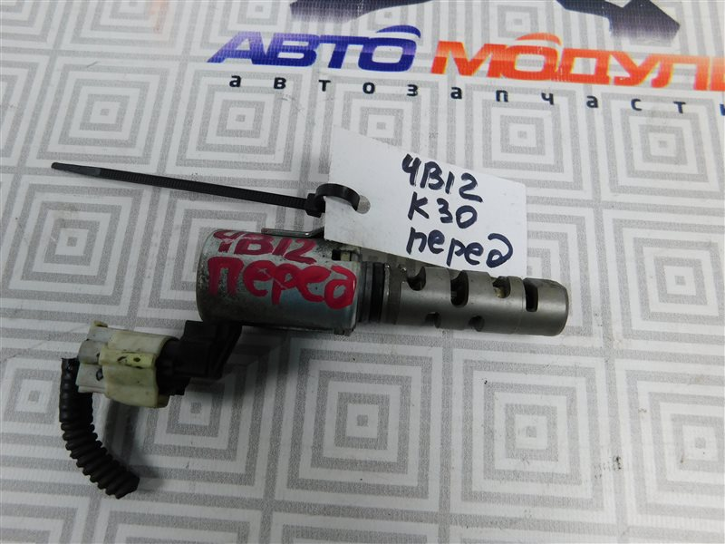 Клапан vvt-i Mitsubishi Outlander CW5W-0009588 4B12 2005 передний