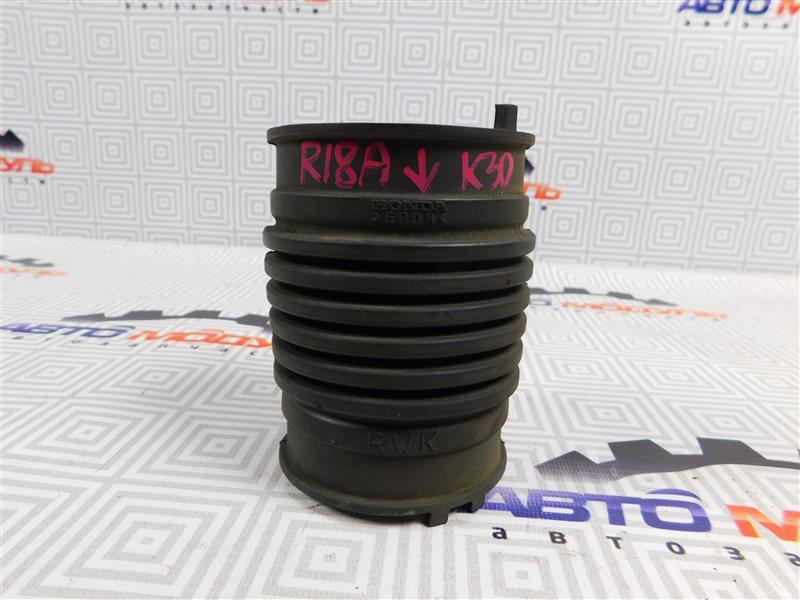 Патрубок воздушн.фильтра Honda Stream RN6 R18A