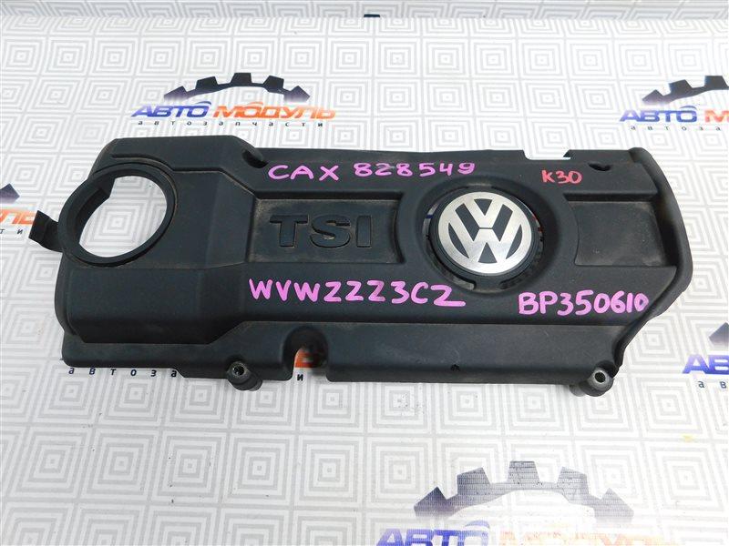 Крышка двс декоративная Volkswagen Passat B7 CAX 2011