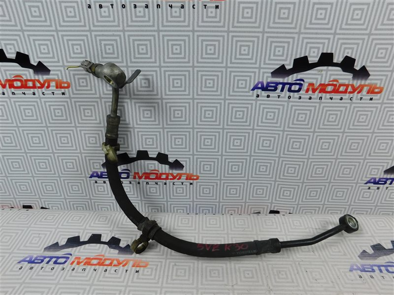 Шланг гидроусилителя Toyota Grand Hiace VCH10 5VZ