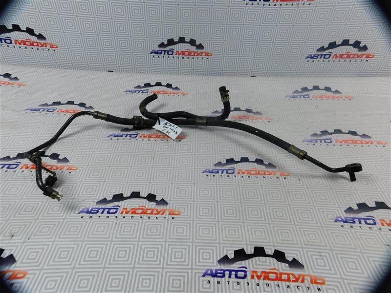 Шланг гидроусилителя Toyota Ipsum ACM21 2AZ-FE