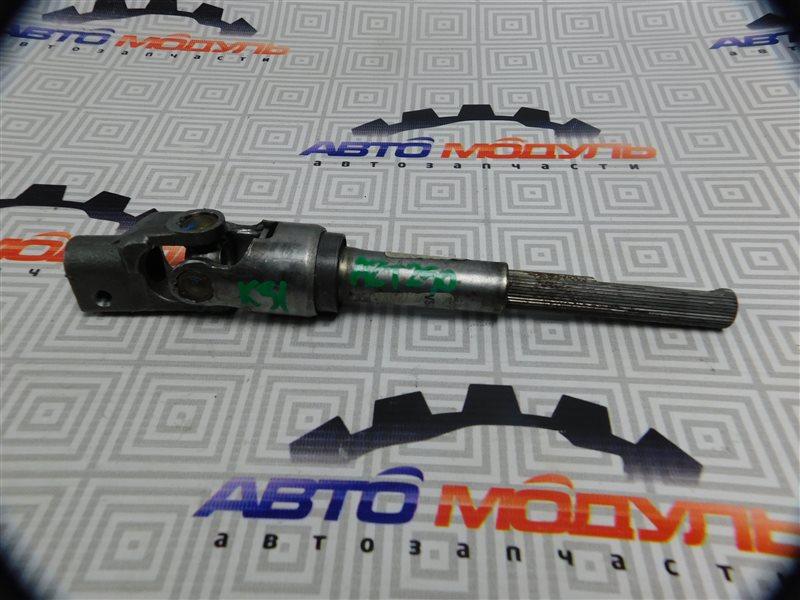 Карданчик рулевой Toyota Avensis AZT250-0005209 1AZ-FSE 2003 нижний