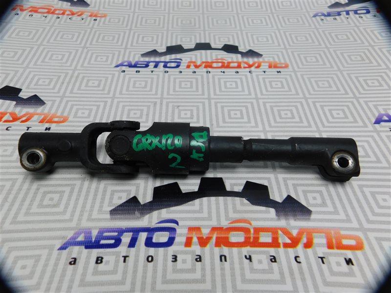 Карданчик рулевой Toyota Mark X GRX120 нижний