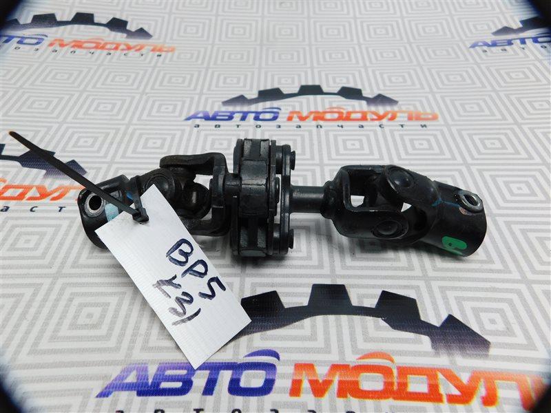 Карданчик рулевой Subaru Legacy BP5