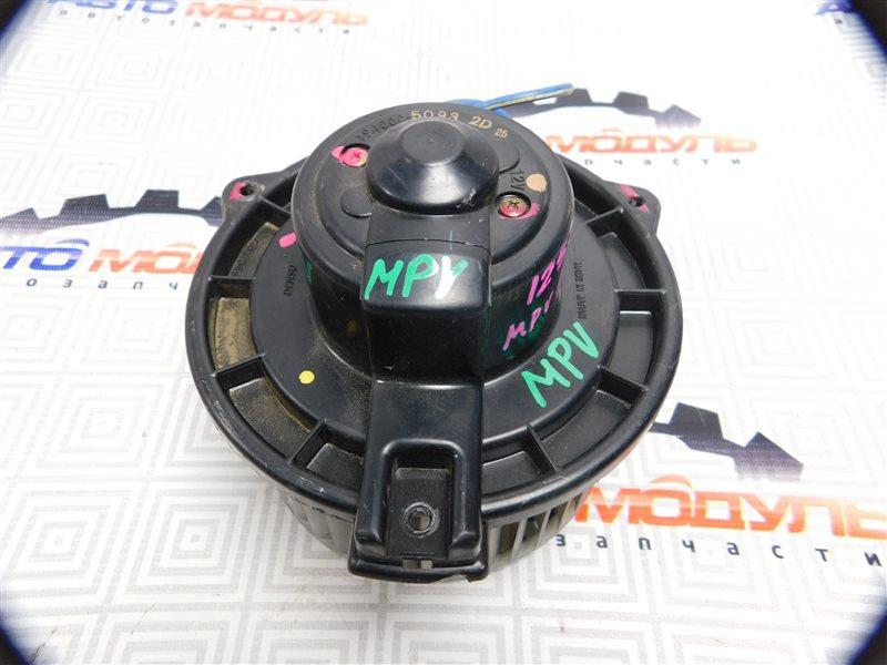 Мотор печки Mazda Mpv LW3W