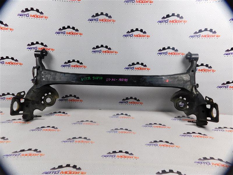 Балка подвески Toyota Vitz NCP10 задняя