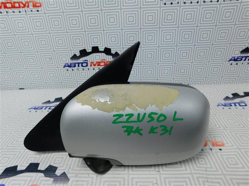 Зеркало Toyota Vista Ardeo ZZV50-0039998 1ZZ-FE 2001 левое