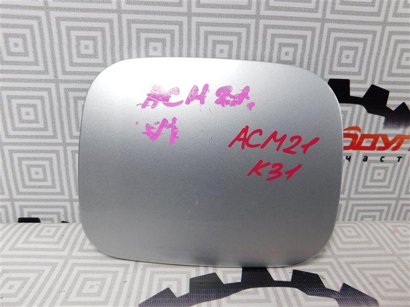 Лючок бензобака Toyota Ipsum ACM21-0070563 2AZ-FE