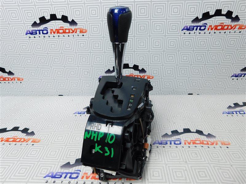Селектор акпп Toyota Aqua NHP10-6102815 1NZ-FXE 2012