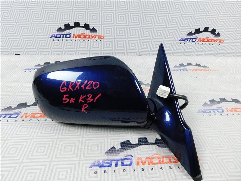 Зеркало Toyota Mark X GRX120-0044217 4GR-FSE 2005 правое