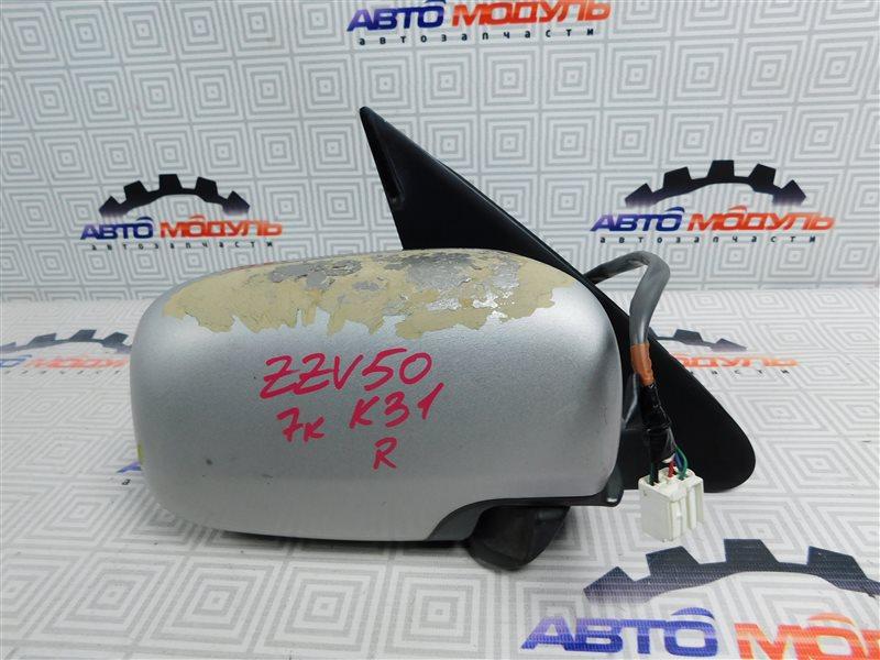 Зеркало Toyota Vista Ardeo ZZV50-0039998 1ZZ-FE 2001 правое