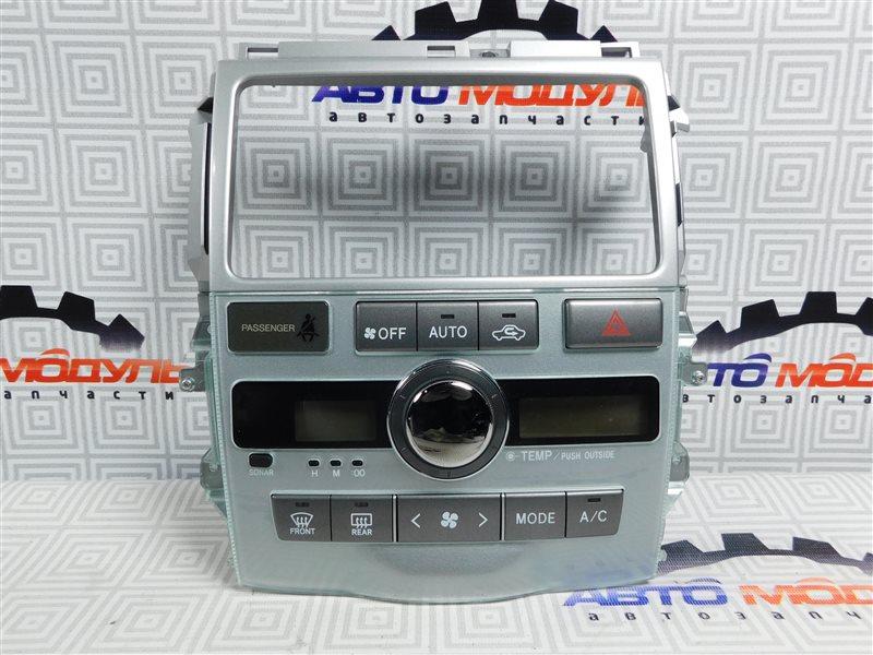 Блок управления климат-контролем Toyota Ipsum ACM21-0070563 2AZ-FE