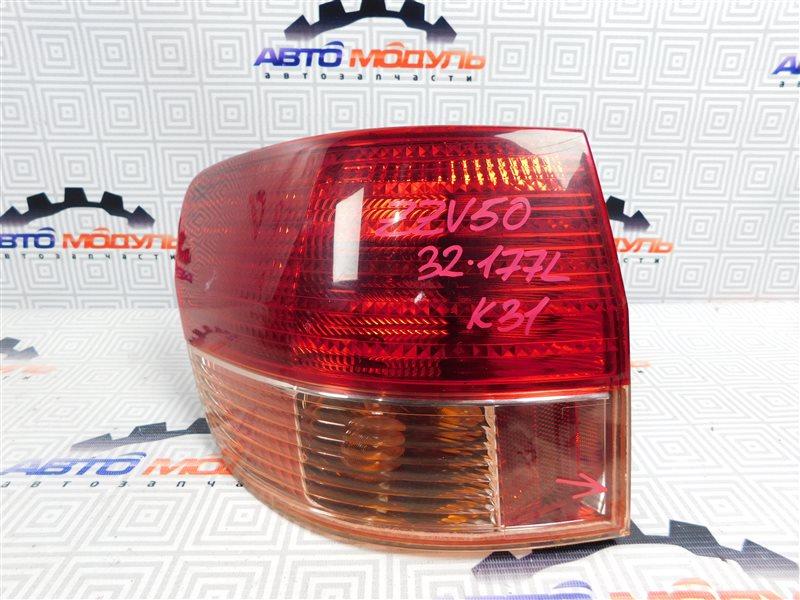 Стоп Toyota Vista Ardeo ZZV50-0039998 1ZZ-FE 2001 левый