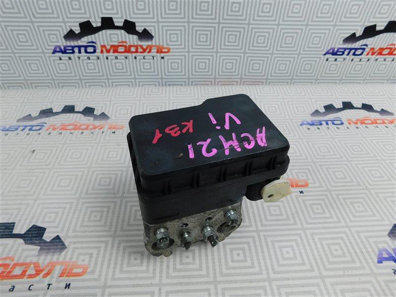 Блок abs Toyota Ipsum ACM21-0070563 2AZ-FE