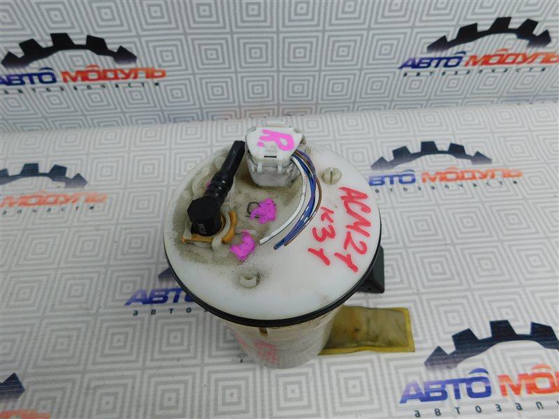 Топливный насос Toyota Ipsum ACM21-0070563 2AZ-FE